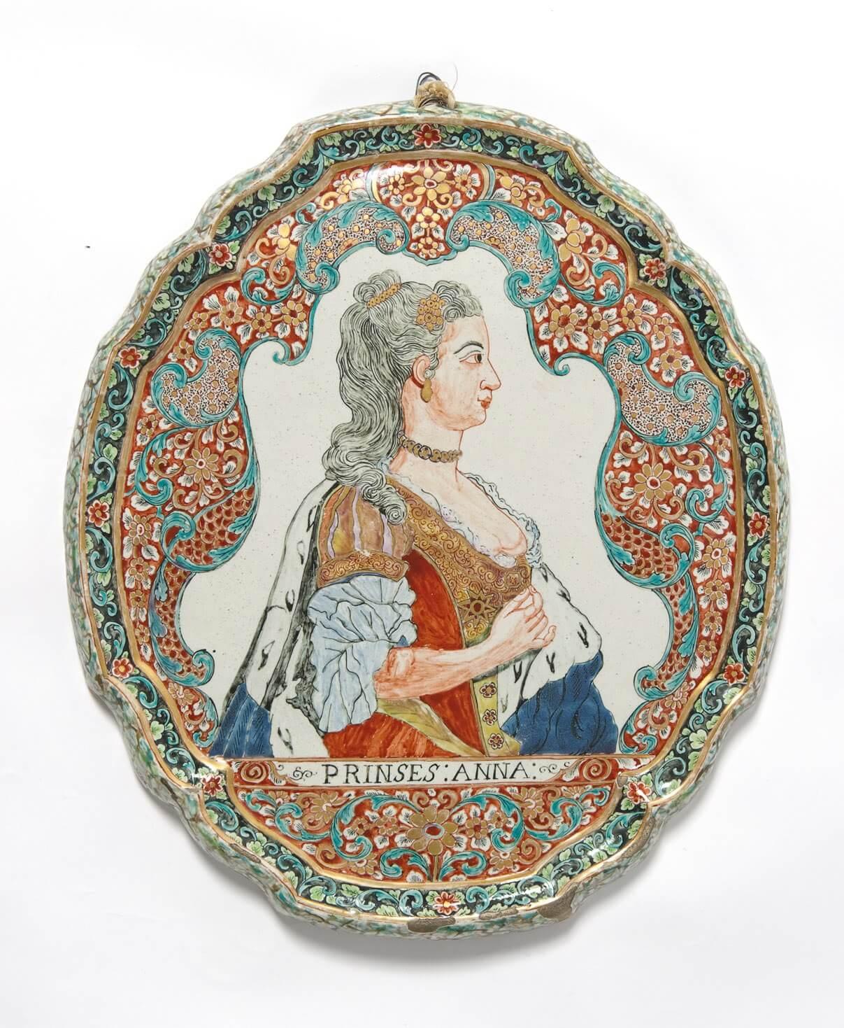 Antique pottery plaque of Princess Anna spouse to William IV