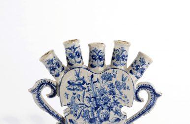 D1644. Blue And White Flower Vase