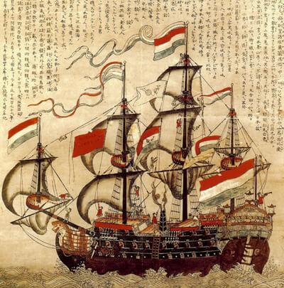 VOC Trade