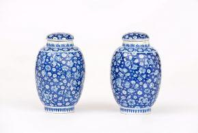 Antique Delftware Pair Of Ovoid Jars