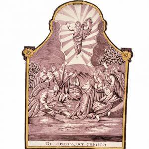 D1470. Polychrome Arched Rectangular Biblical Plaque