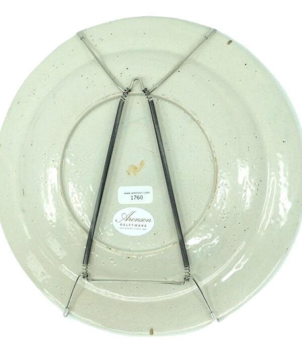 Aronson Antiquairs plate hanger 12 to 16 cm