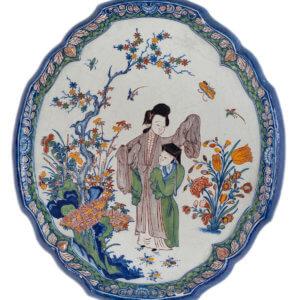 Antique Plaque Aronson Delftware